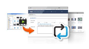 웹업로드 이용방식을 이용한 쉽고 간편한 업로드/인코딩